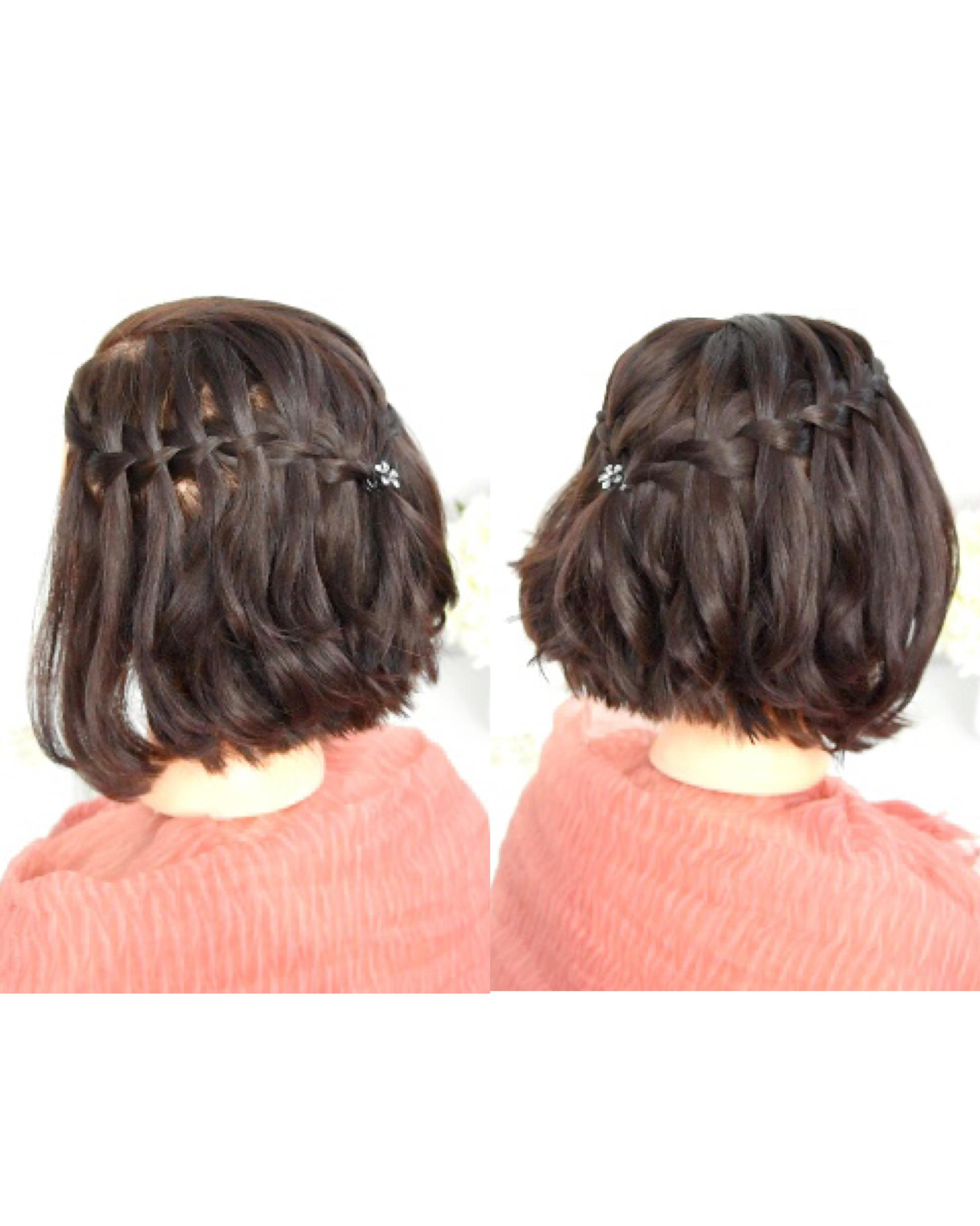 Treccia a cascata capelli corti